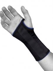 Håndleddsstøtte med skinne